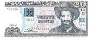 20 песо Куба