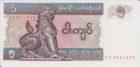 5 кьят Мьянмa