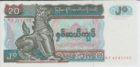 20 кьят Мьянмa