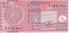 10 така  Бангладеш