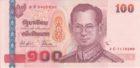 100 бат Таиланд