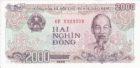 2000 донг Вьетнам