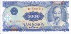5000 донг Вьетнам
