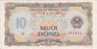 10 донг Вьетнам