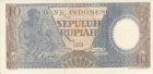 10 рупий 1963 года Индонезия