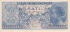 1 рупий 1956 года Индонезия