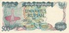 500 рупий 1982 года Индонезия