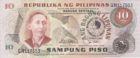 10 песо Филиппины