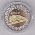 5 гривен 2006 года Цимбалы