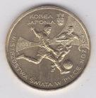 2 злoтыx 2002 годa Чемпионат мира по футболу Корея Япония