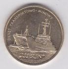 2 злoтыx 2013 года Военно-транспортный корабль Люблин