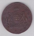 Копия 5 копеек 1764 года