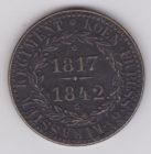 Копия 1842 года