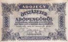 500000 адопенге 1946 года Венгрия