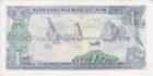 1 Донг 1985 года Вьетнам