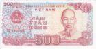 50 донг 1988 года