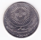 50 тенге 2015 года 550 лет Казахскому ханству