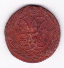 копейка 1757 года