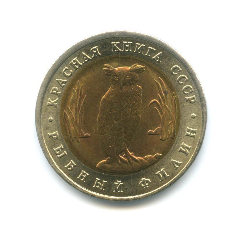 заказать монеты биметалл