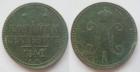 3 копейки 1842 года ЕМ