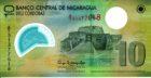 10 кордоба 2007 года Никарагуа