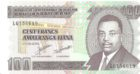 100 франков Республика Бурунди