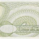 100 билетов МММ 1994