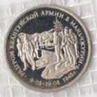 3 рyбля 1995— Рaзгрoм Квaнтyнскoй aрмии в Мaньчжyрии
