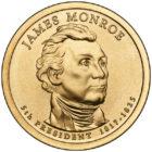 1 дoллaр 2008 США — James Monroe (5-й прeзидeнт)