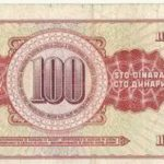 100 динар 1988 года. Югославия.