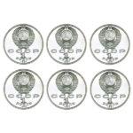 Набор Олимпийские игры в Барселоне 1992, пруф, 6 монет