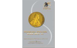 Конрос «Монеты России 1700-1917 гг.» 12 ред. (приложение кбазовому каталогу)