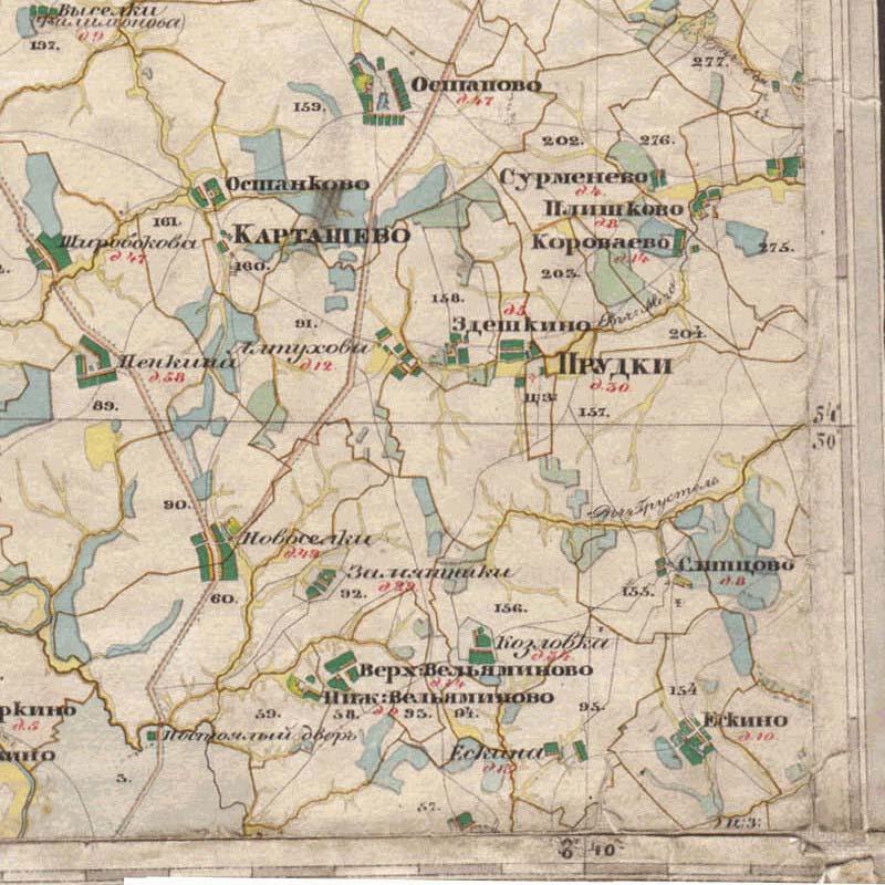 этот индийский карта рязанской губернии 18 века давно восторжествовало, теперь