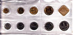 Набор монет СССР 1988 года ММД