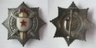 Орден Боевых Заслуг с серебряными мечами Югославия Сербия серебро клейма