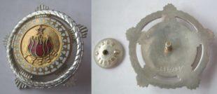 Орден Братства и Единства Ag II степени с серебряным венком Югославия Сербия