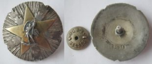 Орден Заслуг перед народом III ст Югославия Сербия серебро клейма