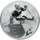 3 рубля Сочи 2014 следж хоккей