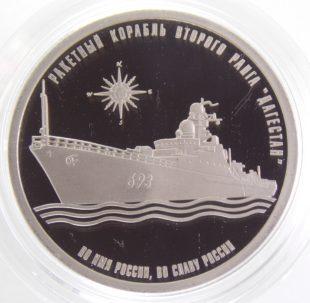 Жетон империал 2017 Корабль «Дагестан» Proof