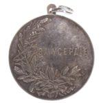 Медаль за усердие. Николай II