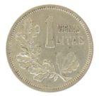 1 лит 1925 г. Литва