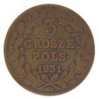 3 гроша 1831 г. KG (Польское восстание)