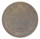 2 марки 1906 г. L для Финляндии