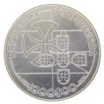Португалия. 1000 эскудо 1998 » 75 лет лиги комбатантов»
