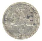 Литва. 1 лит 1925 г.