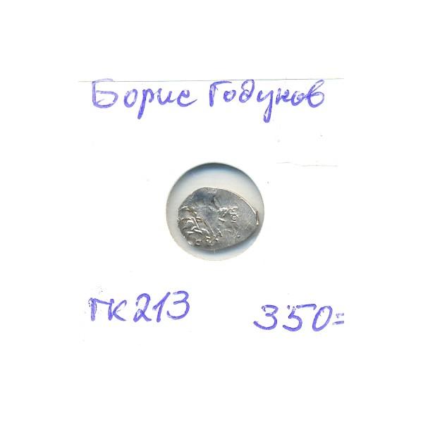 Гк 213 монета рубль 1729