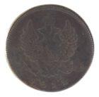 2 копейки 1812 г. ЕМ