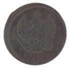 2 копейки 1812 г. КМ