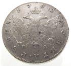 1 рубль 1782 г. СПБ-ИЗ