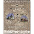 Набор монет серии «Древние города России», выпуск №10. 2011 год